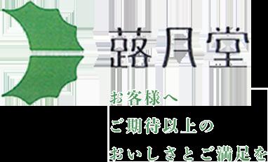 マコラガ 秋田にはないコストコの商品をお届けいたします。